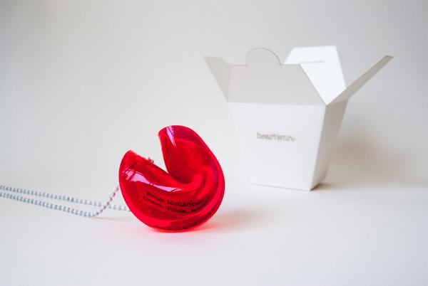 heartware_bloggers-Choice_1